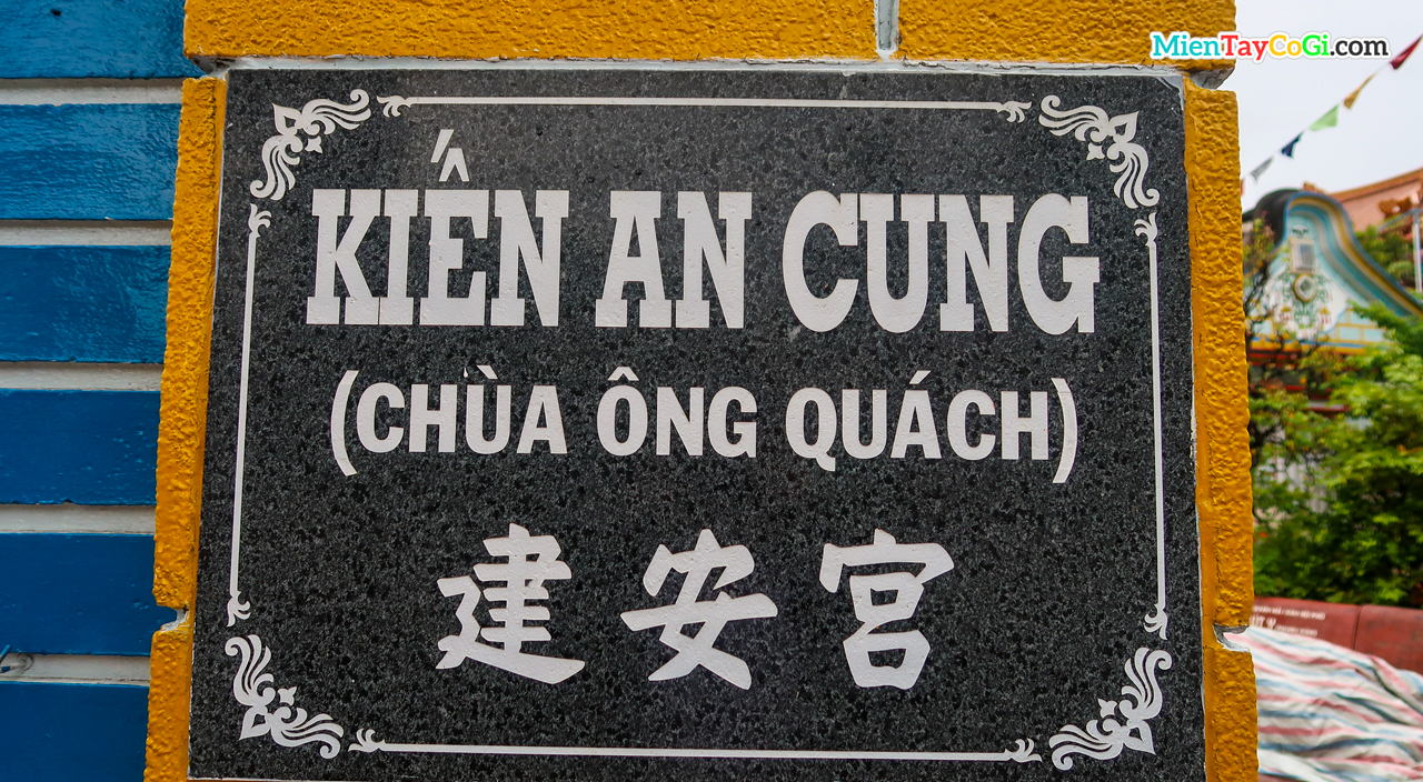 Kien An Cung is also known as Ong Quach pagoda