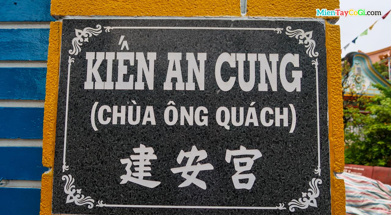 Kiến An Cung còn có tên là chùa Ông Quách