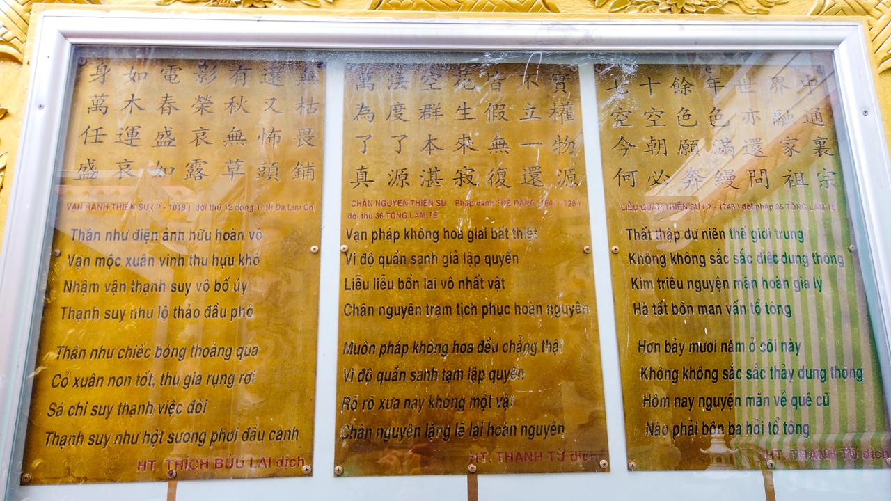 Bài thơ được khắc phía sau bảo tháp