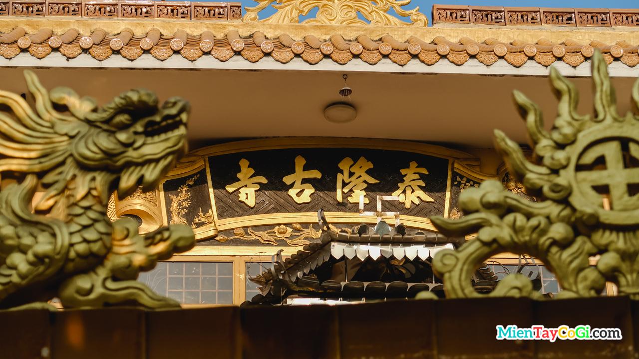 Thới Long Cổ Tự chữ Hán