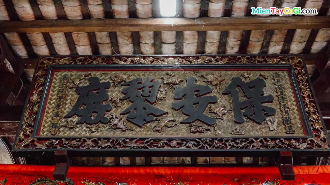 Bảng hiệu của đình Bình Thủy (Long Tuyền Cổ Miếu)