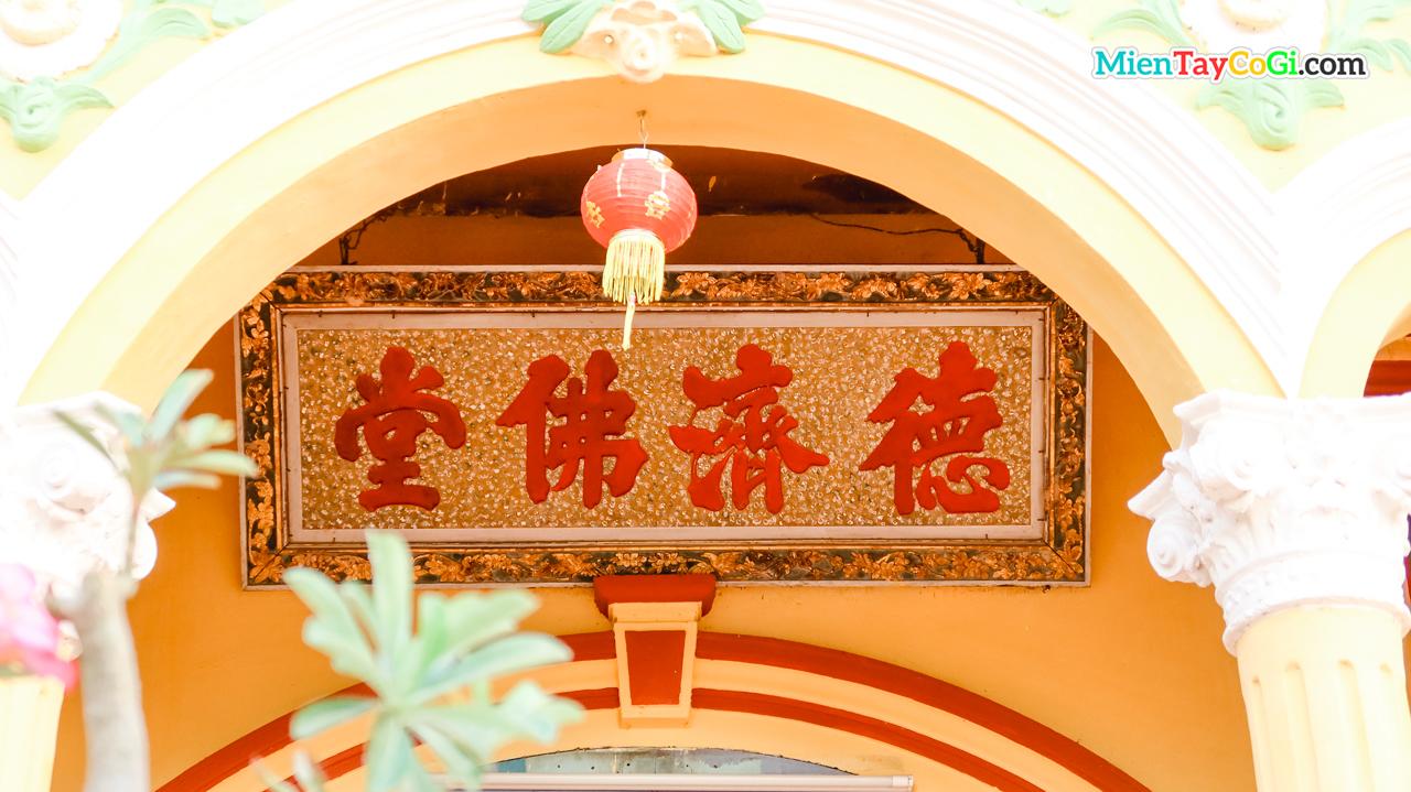 Bảng hiệu chùa Nam Nhã bằng chữ Hán trước chánh điện