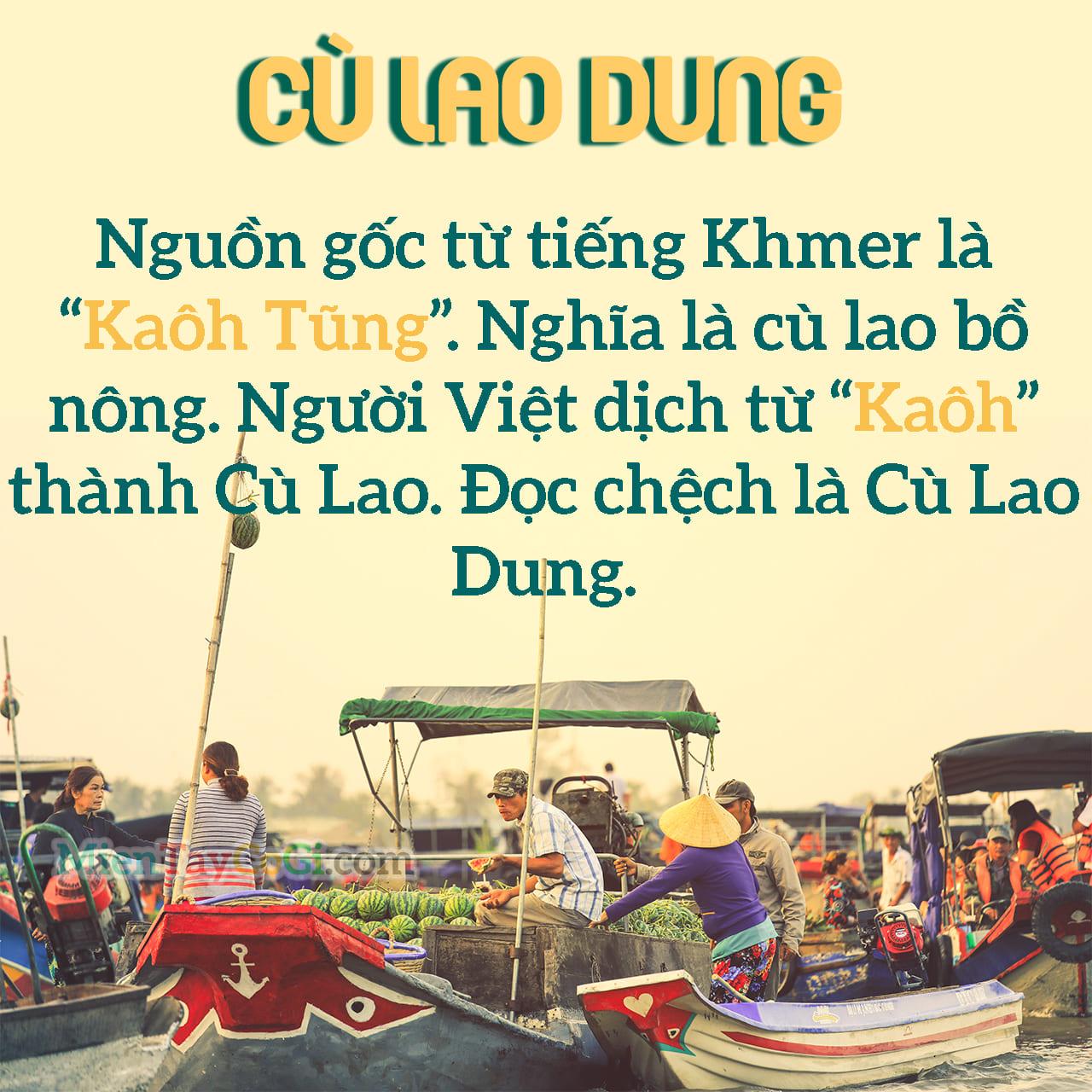 Ý nghĩa của địa danh Cù Lao Dung là gì