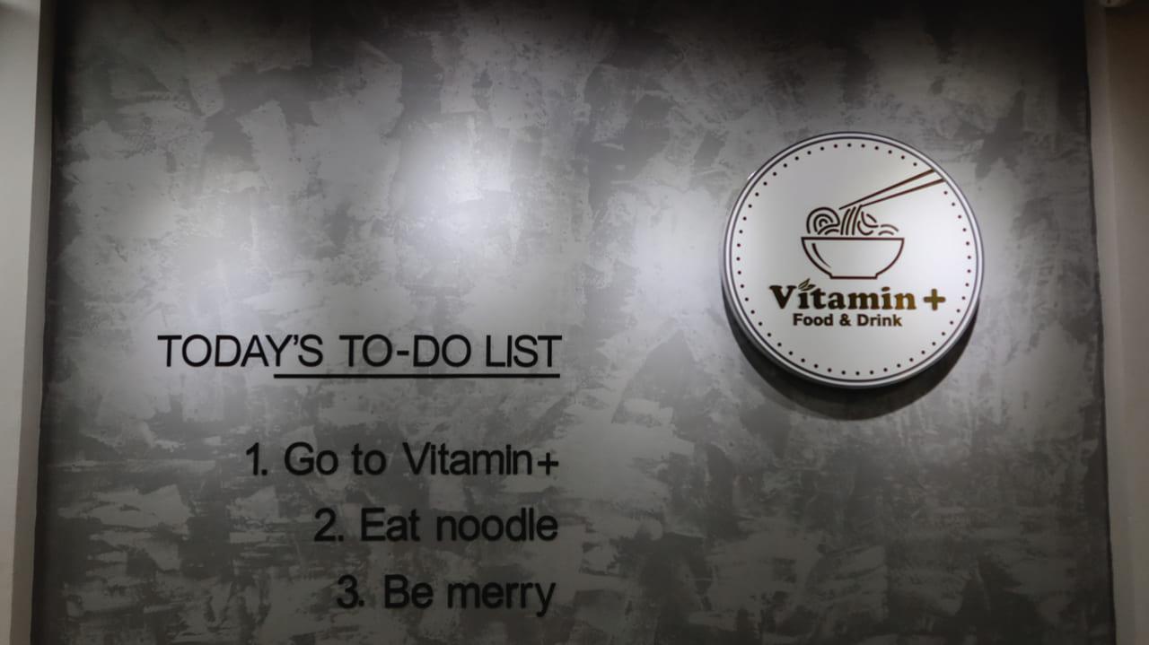 Background sống ảo ở Vitamin + Cần Thơ