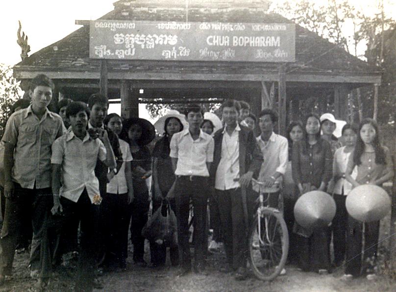 Chùa Bopharam của người Khmer năm 1974