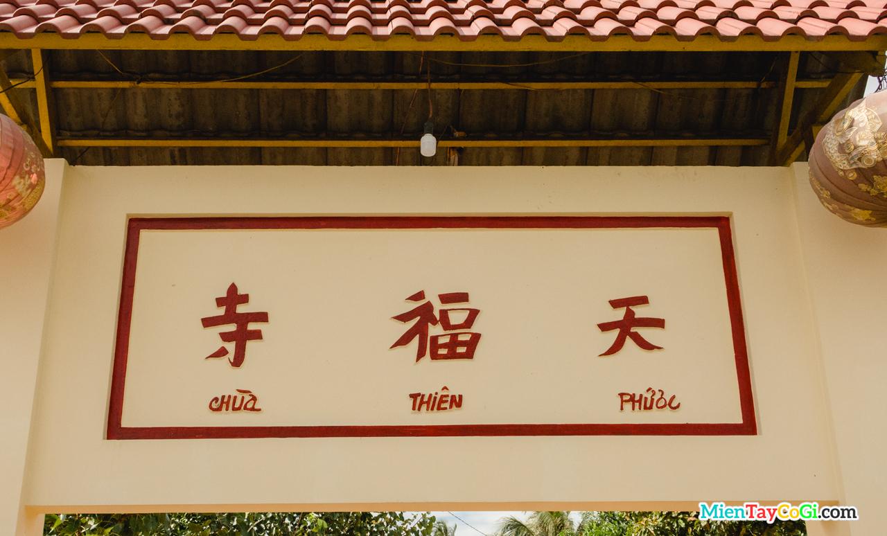 Bảng hiệu chùa Thiên Phước Cần Thơ