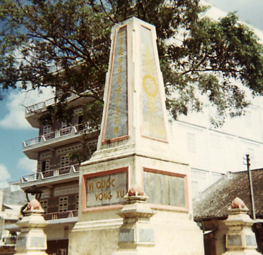 Cột đài tưởng nhớ được xây dựng khá nhiều nơi tại Cần Thơ năm 1967