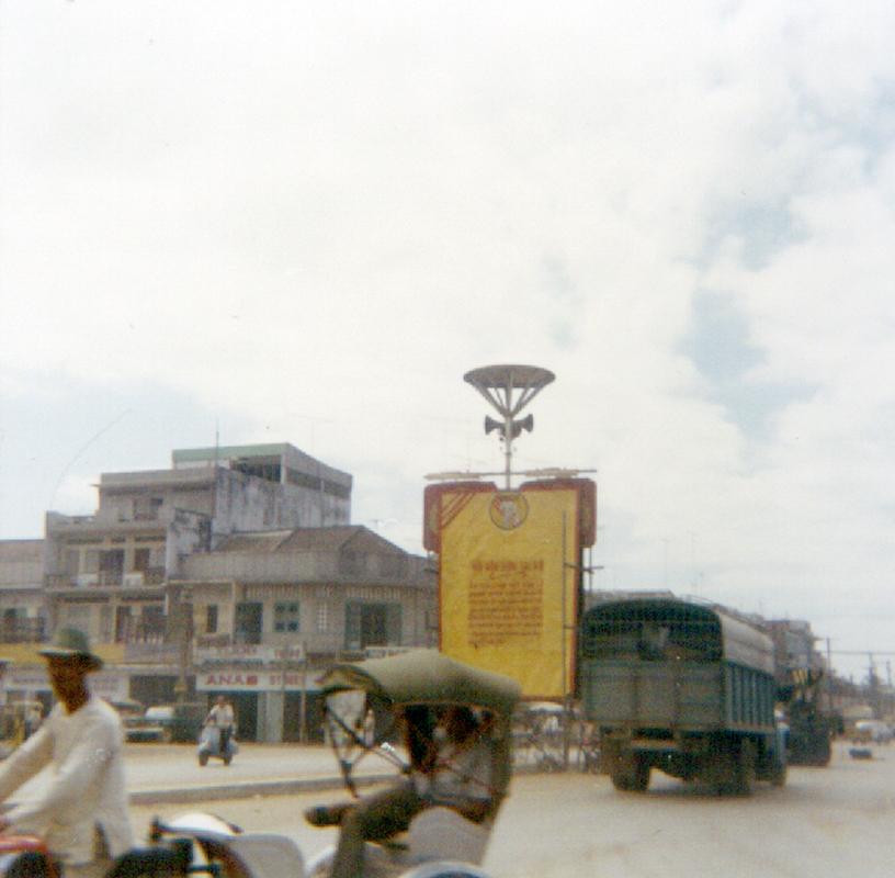 Ngã 4 bến xe mới - Còn gọi là Công Trường Tự Do trước năm 1975