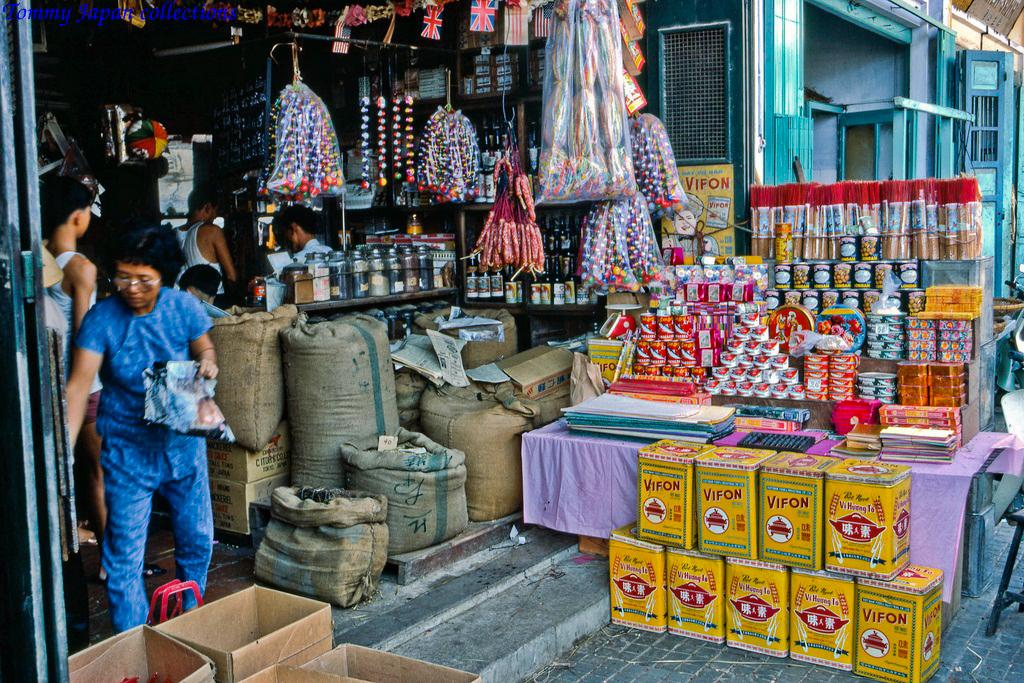 Tiệm tạp hóa của người Hoa