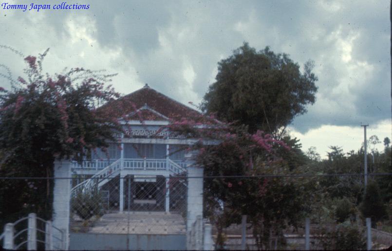 Tiểu chủng viện Á Thánh Phụng năm 1965   Photo by Robert D