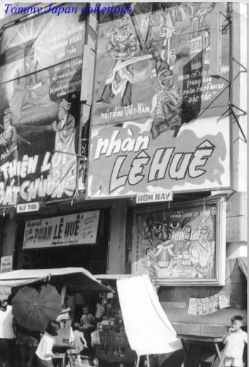 Áp phích về vở kịch Phàn Lê Huê trên một tòa nhà ở Cần Thơ